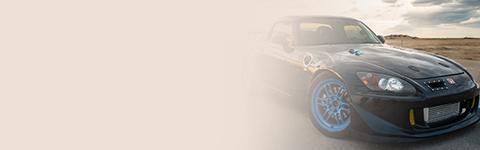 Honda CRZ Banner