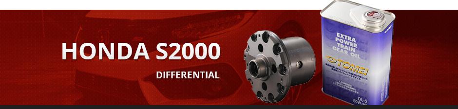 HONDA S2000 DIFFERENTIAL