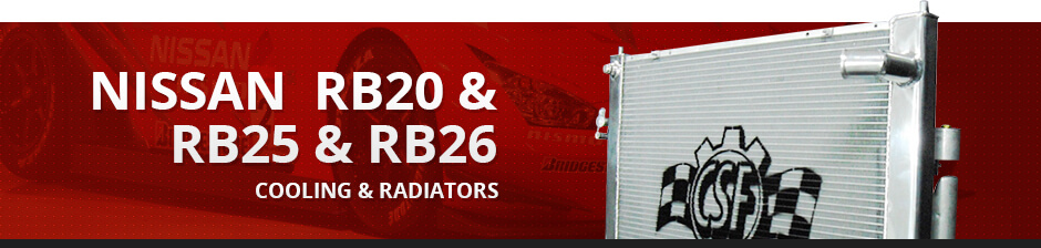 NISSAN RB20 & RB25 & RB26 COOLING & RADIATORS