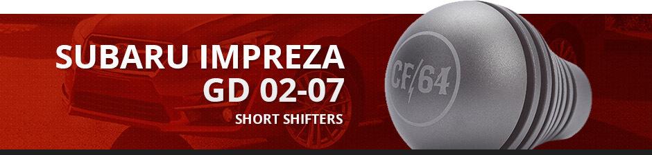 SUBARU IMPREZA GD 02-07 SHORT SHIFTERS