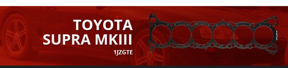 TOYOTA SUPRA MKIII 1JZGTE